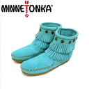 sale regular dealer MINNETONKA( Mine Tonka )Double Fringe Side Zip Boot( double fringe side zip boots )#694S AQUA Lady's MT145fs3gm