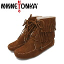Regular dealer postage, collect on delivery fee free of charge MINNETONKA( Mine Tonka )Lined Lace improving Bootie( lined race up booties )#8532 BROWN Lady's MT091fs3gm