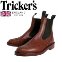 Regular dealer Tricker's トリッカーズ 2754M COUNTRY HENRY( country Henry) double leather sole marron antique TK006fs3gm