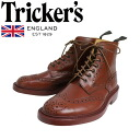 Regular handling shop Tricker's trickeries 2508M COUNTRY BROGUE (カントリーブローグ) double leather sole Maronite antique TK011fs3gm