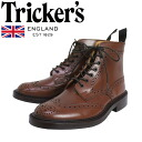 Regular dealer Tricker's トリッカーズ 2508M COUNTRY BROGUE( country brogue) die knight sole Beechnut antique TK026fs3gm