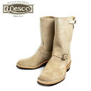 Wesco-bs-narrow-blp