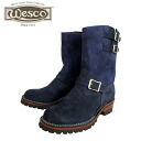 Wesco-bs69-1