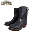 Wesco-bs70-1