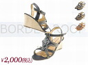 Bijou X jute wedge sandals 05P17Jan14 Lady's shoes, shoes, shoes, sandals, jute, casual clothes, ethnic, sandals, wedge