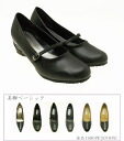 Ballistic comfort! No caskets sound business-friendly pumps with belt pumps (4.5 cm with air cushion heel) 05P22Nov13 formal and Office / commuting / recruit / pumps / black /