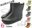 Short rain boots rain boots and rubber boots and rain shoes / rubber boots / galoshes / gardening boots / reverses / ladies / boots ladies and Rakuten ranking / wide /