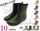 Book ◆ ◆ / ショートレインブーツレインブーツ / rubber boots and rain shoes / rubber boots / galoshes / gardening boots and reverses / ladies / rain boots ladies / Rakuten ranking / wide / waterproof