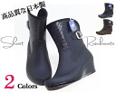 ◆Is going to be received reservation ◆ wedge shortstop rain boots ※ after the end of September; / rubber shoes / Lady's / rain boots Lady's / wide / garden boots /10P05July14/ for / rain boots / rubber boots / pullover boots / gum boot / rain shoes / mes
