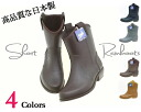 ◆Is going to be received again after July 20 on the reservation ◆ western shortstop rain boots ※ next time; / rain boots / rubber boots / pullover boots / gum boot / rain shoes / gardening boots / rubber shoes / Lady's / rain boots / Rakuten ranking / wi