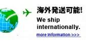 overseas 海外発送