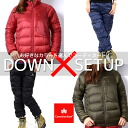 Inner down top and bottom set down jacket down pants climbing Setup fashion ladies women's outdoor Canadian East CEW2080W CEW3512P