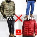Inner down top and bottom set down jacket down pants climbing Setup fashion mens men's outdoor Canadian East CEW2080 CEW3012PA