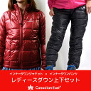 Inner down top and bottom set down jacket down pants climbing fashion ladies women's outdoor Canadian East CEW2052 CEW3512P fs3gm