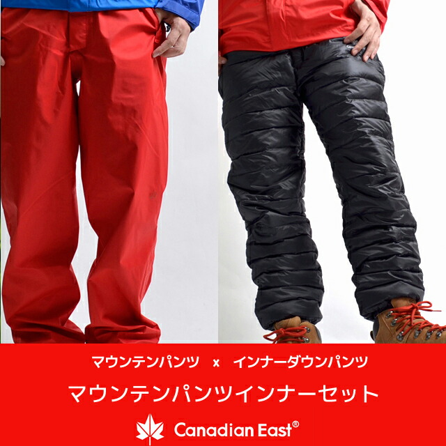 ce-2pants-set
