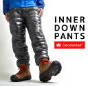 Down pants CanadianEast outdoor climbing men's fashion men's Canadian East CEW3012P 2013 model [compact / cold / 700 firepower / bike / bicycle / warm bread and warm / pants / inner / lumwana / cold weather wear]