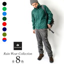Rainwear or down set CanadianEast climbing fashion mens men's outdoor Canadian East CEW7011