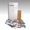 Disaster prevention cabinet