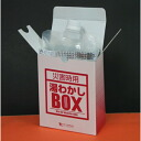 "◎""Water boiler BOX"" for disaster"