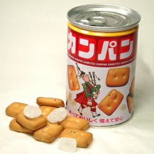 http://image.rakuten.co.jp/bousaikan/cabinet/423001a.jpg