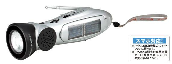 スターリングターボ6000