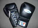 12 oz Professional Boxing Gloves with lace for practice