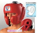 IN STOCK in AMERICA-YA warehouse  WINNING Head Gear face guard type