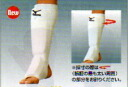 In addition to our top! is a 2 set Mizuno for karate supporters (well ankle ) feet: