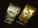 Winning special color MS200B Velcro 8-ounce boxing gloves gold / silver