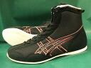 アシックスショート boxing shoes America-ya original color black x black x Red