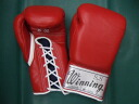 Winning 8-ounce boxing gloves rare old logo