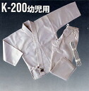 Rubber type # 0000 for ミツボシ karate clothes infants