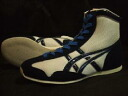 Color custom order Asics boxing shoes
