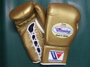 Winning games boxing gloves (8 oz) ソフリナゴールド Silver (is a custom-made)