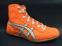 ASICS wrestling shoes custom made