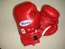 Winning amateur game glove 10 oz boxing gloves