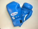 Winning amateur official game gloves 12 oz boxing gloves