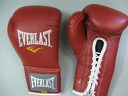 EVERLAST official game boxing gloves 10 oz (professional type)