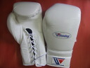 winning gloves  WINNING 14 oz of boxing gloves (professional type) with laces for training