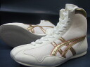 アシックスショート boxing shoes America-ya original color white * gold x tabby Red