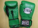 14 ounces of lei Jess boxing glove magics type