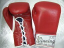 Winning 8-ounce gloves rare old ロゴシルバー label old red