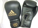 Adidas boxing gloves black x Gold 14 oz