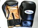 Limited - SPECIAL PRICE  8oz Winning professional boxing glove with velcro closure