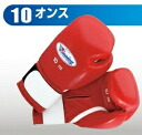 Winning 10 oz boxing gloves for amateur practice glove