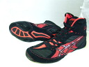 Recommend instead V5.0 asics cael Wrestling Shoes red boxing shoes