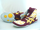 2012 NEW SPLIT SECOND 9 asics Wrestling Shoes white × yellow reinforced engine featured instead of boxing shoes