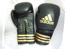 Adidas Super Pro training gloves black x gold 10 oz 12 oz 14 oz