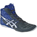 2012 NEW SPLIT SECOND 9 asics Wrestling Shoes graphite × silver × instead of Royal boxing shoes recommended