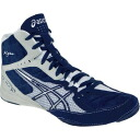 It is recommended in substitution for Cael V5.0 asics wrestling shoes navy silver-white boxing shoes
